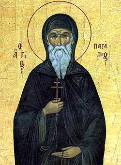 Св. Патапий