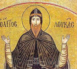 Преподобный Лука