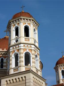 Митрополичий собор