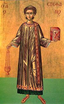 Святой первомученик Стефан