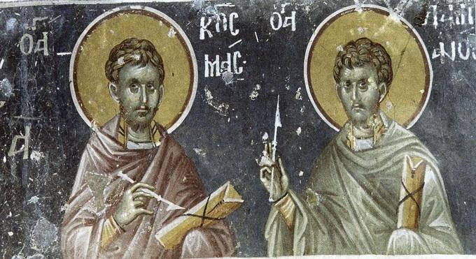 Косма и Дамиан Римские. Греческая фреска
